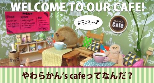 Stuffed-Animal-Cafe
